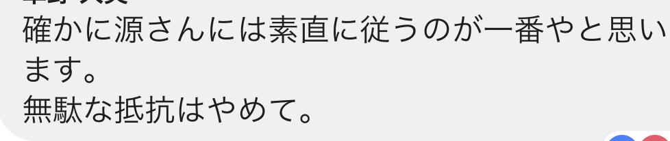 f:id:gen-ron:20181229192249j:plain