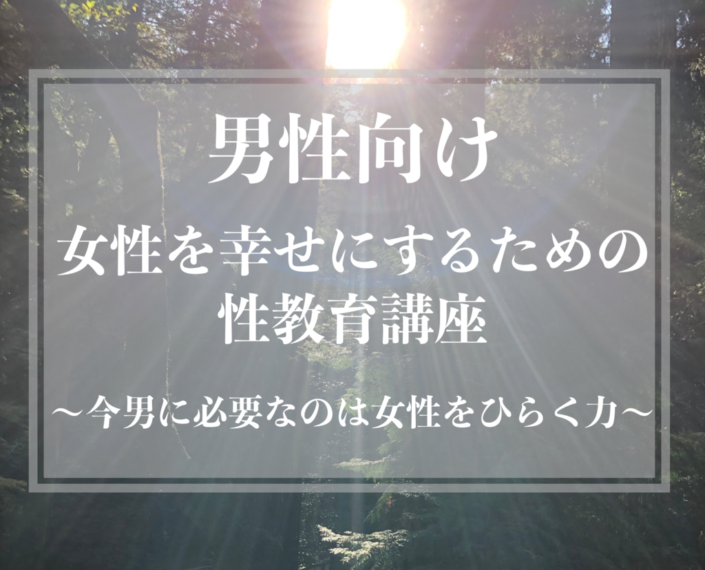 f:id:gen-ron:20190202025805p:plain