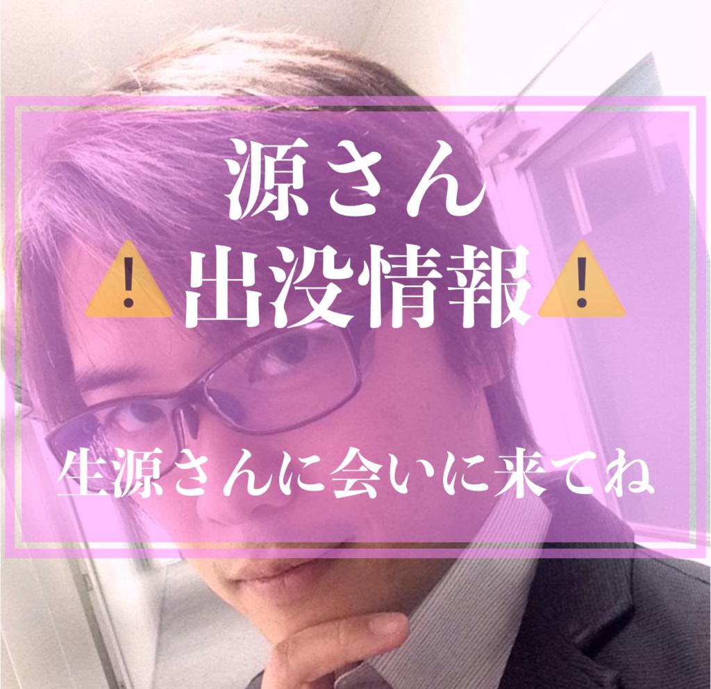 f:id:gen-ron:20190203164629p:plain