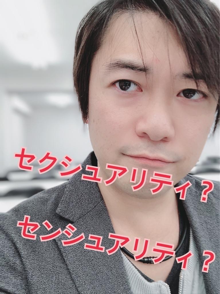 f:id:gen-ron:20190225153656j:plain
