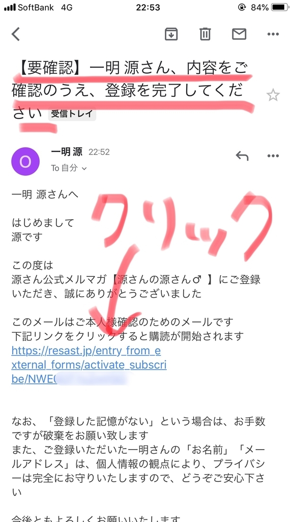 f:id:gen-ron:20190308231313j:plain