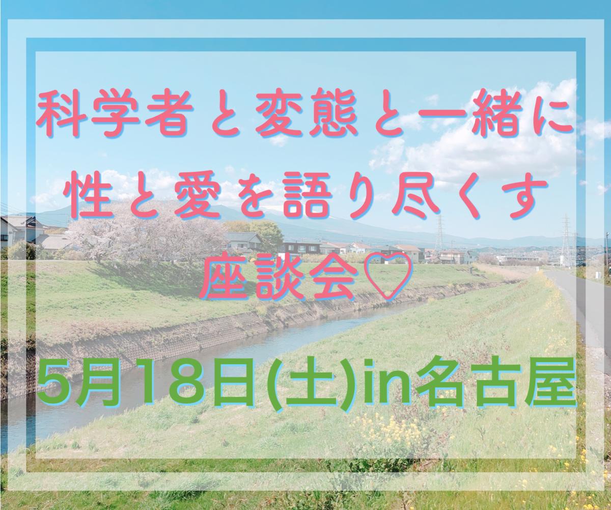 f:id:gen-ron:20190410221929p:plain