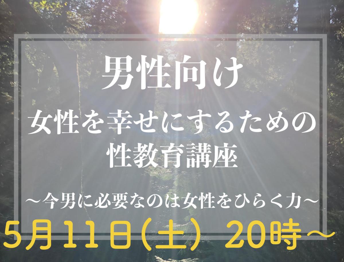 f:id:gen-ron:20190415171754p:plain