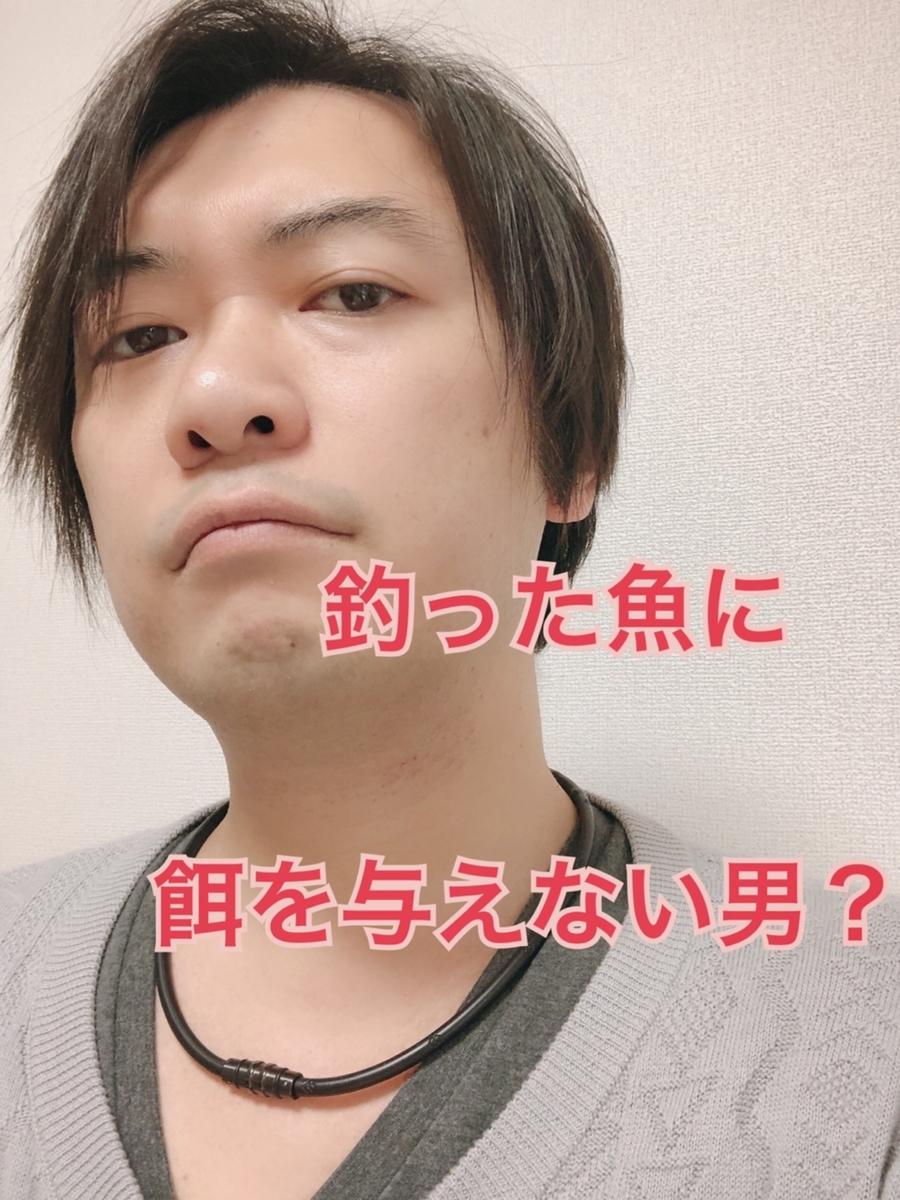 f:id:gen-ron:20190415214723j:plain