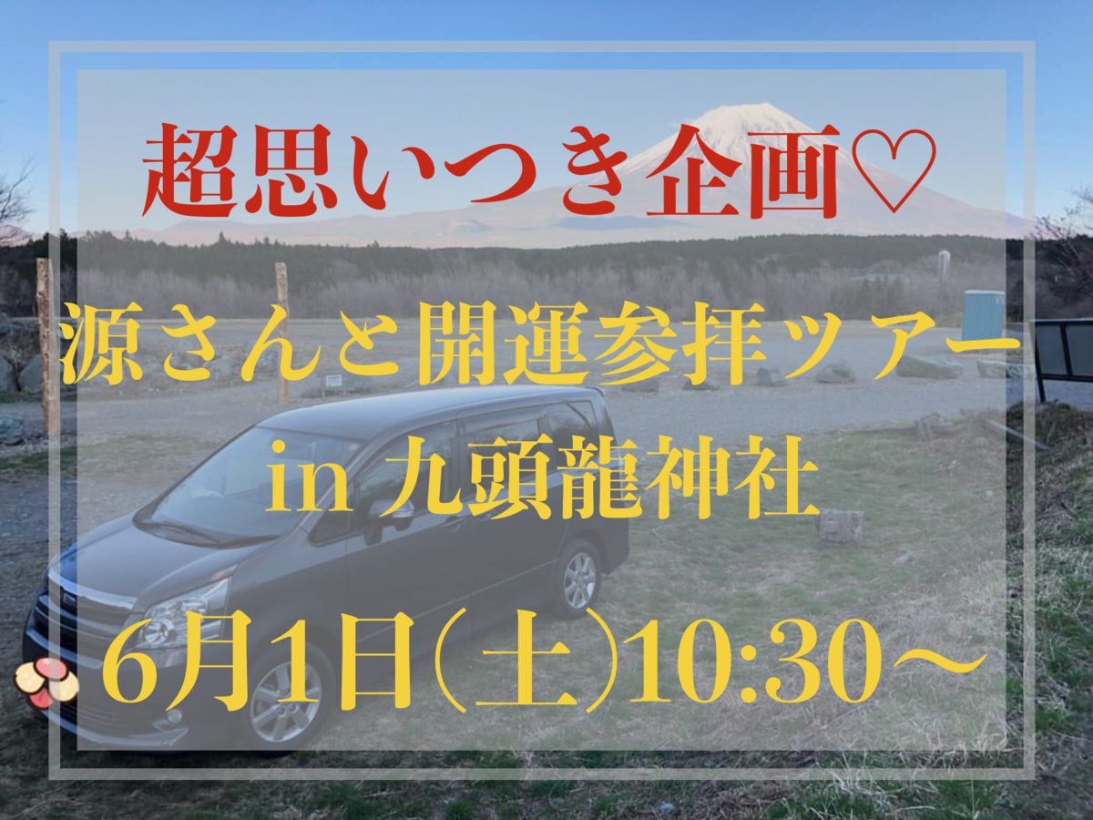 f:id:gen-ron:20190427170536p:plain