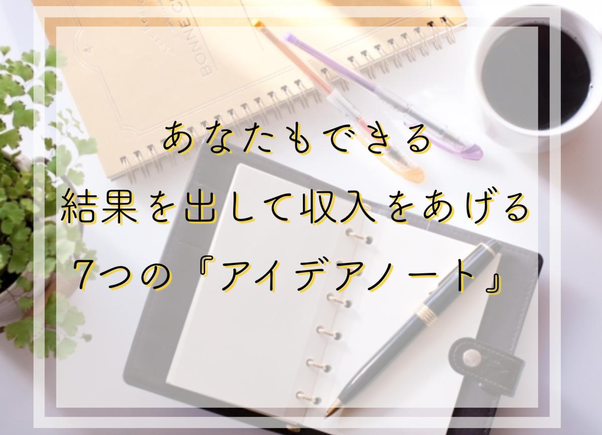 f:id:gen-ron:20190524034009p:plain