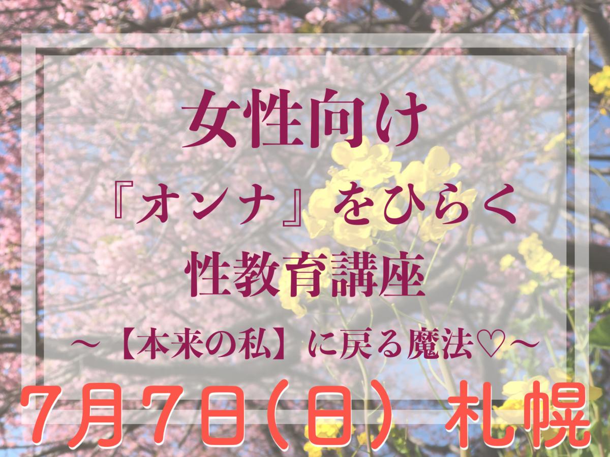 f:id:gen-ron:20190610192848p:plain