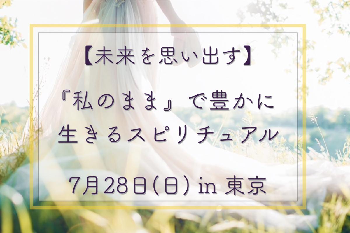 f:id:gen-ron:20190618204754p:plain
