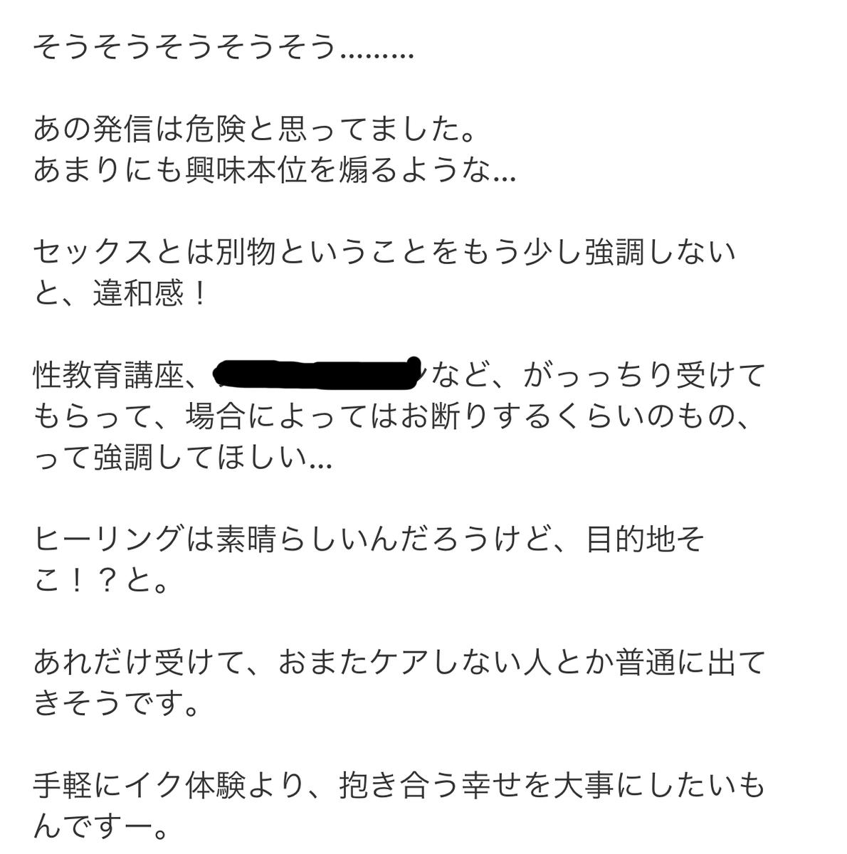 f:id:gen-ron:20190725012005j:plain