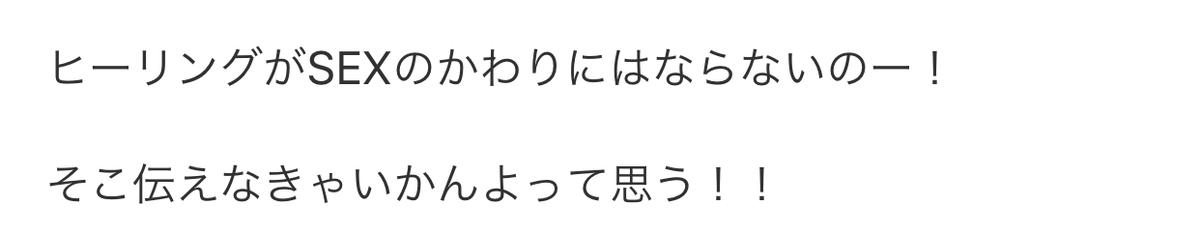 f:id:gen-ron:20190725012358j:plain