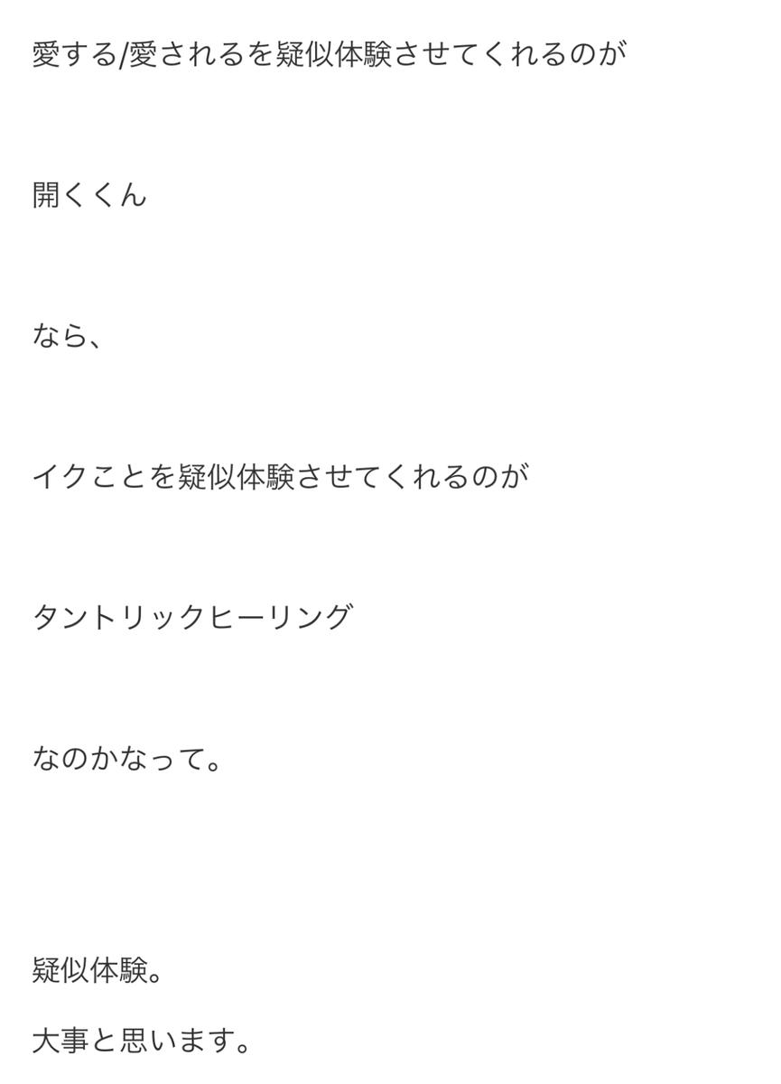 f:id:gen-ron:20190725012612j:plain