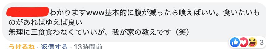 f:id:gen-ron:20190803144623p:plain