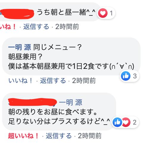 f:id:gen-ron:20190803144707p:plain