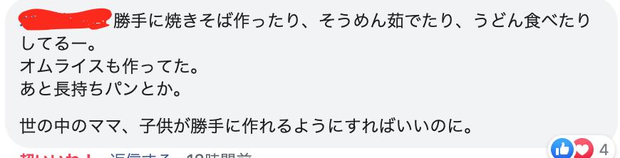 f:id:gen-ron:20190803144723p:plain