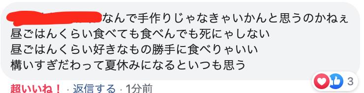 f:id:gen-ron:20190803144827p:plain
