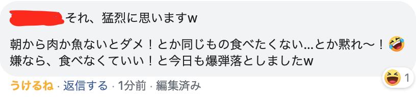 f:id:gen-ron:20190803145208p:plain