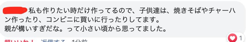f:id:gen-ron:20190803145223p:plain
