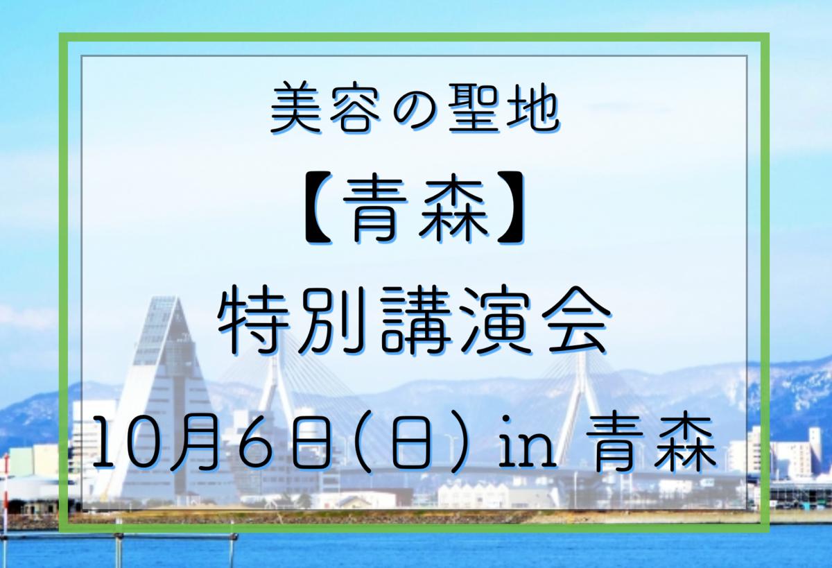 f:id:gen-ron:20190904202847p:plain