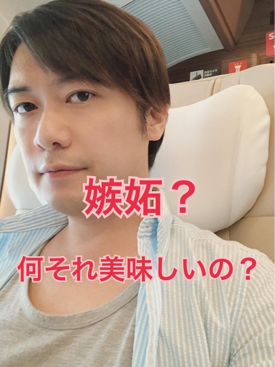 f:id:gen-ron:20190917012112j:plain