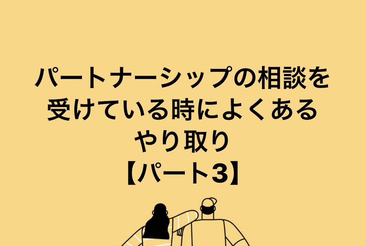 f:id:gen-ron:20190923233608j:plain