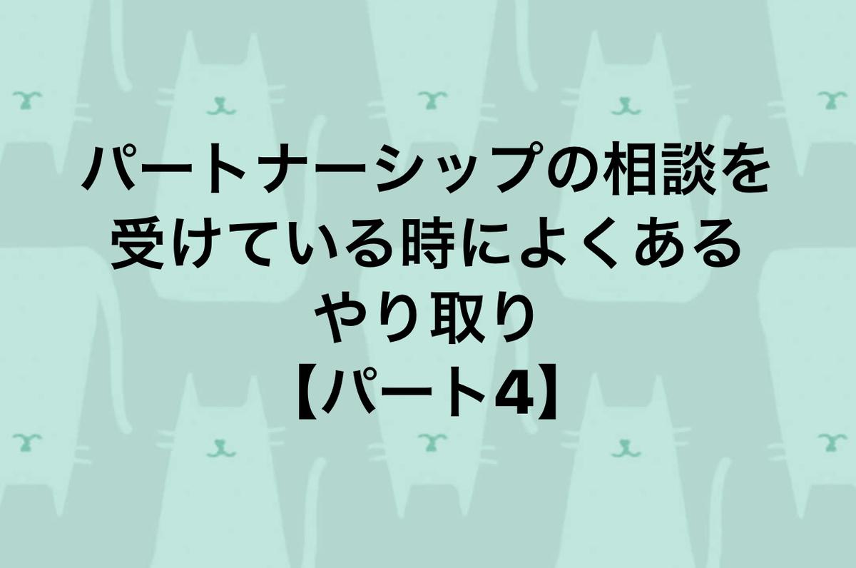 f:id:gen-ron:20190924235420j:plain
