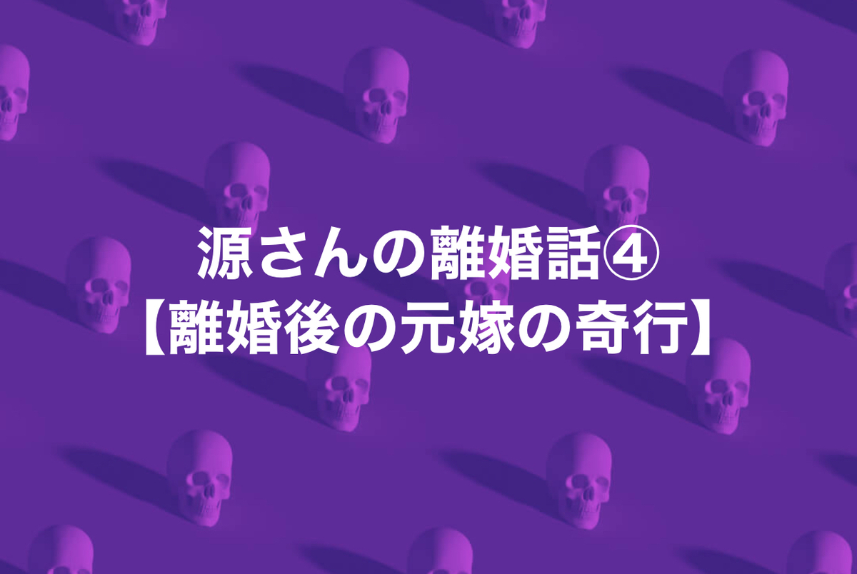 f:id:gen-ron:20191013184805j:plain