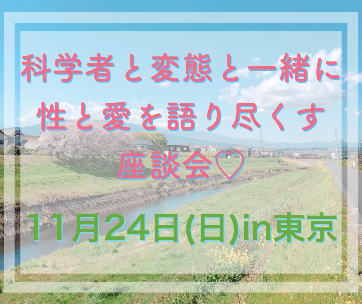 f:id:gen-ron:20191029110523p:plain