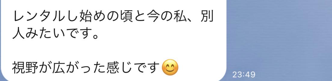f:id:gen-ron:20191111001237j:plain