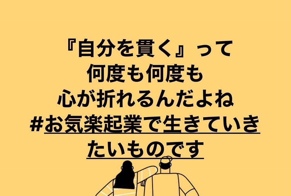 f:id:gen-ron:20191202213835p:plain