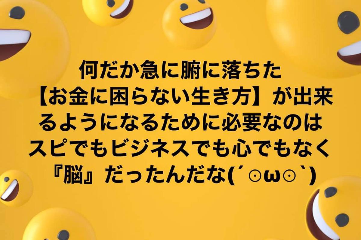 f:id:gen-ron:20191202214142p:plain