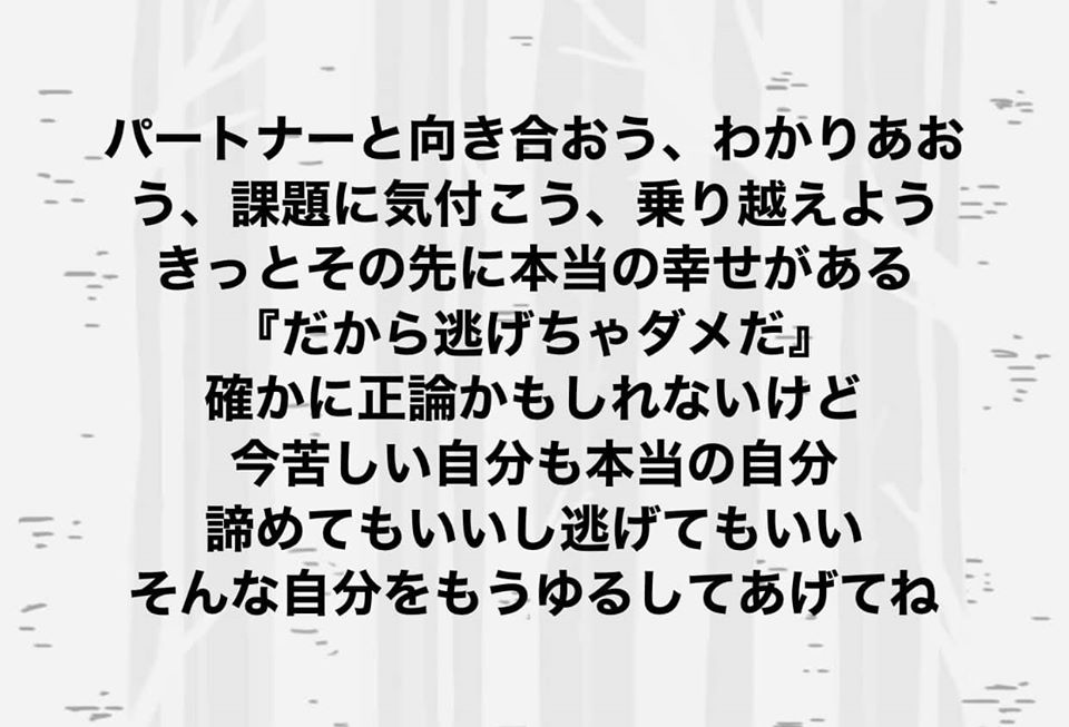 f:id:gen-ron:20191202214208p:plain
