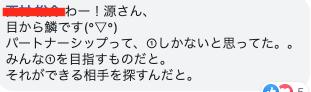 f:id:gen-ron:20191207165208p:plain