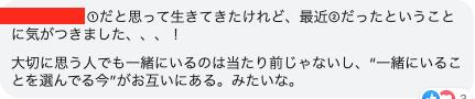 f:id:gen-ron:20191207165213p:plain
