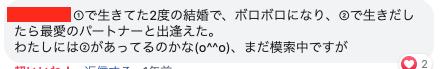 f:id:gen-ron:20191207165225p:plain