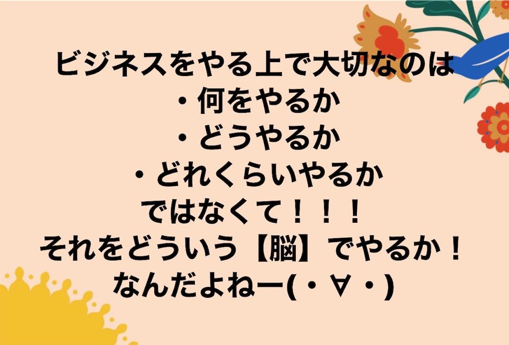 f:id:gen-ron:20191219030009j:image