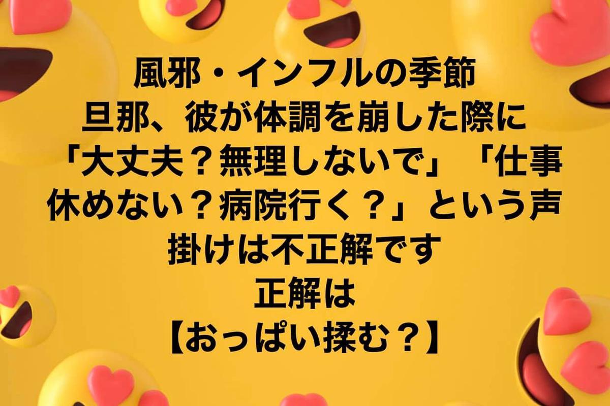 f:id:gen-ron:20191228010703p:plain