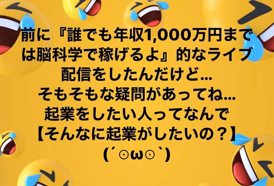 f:id:gen-ron:20191228010948p:plain