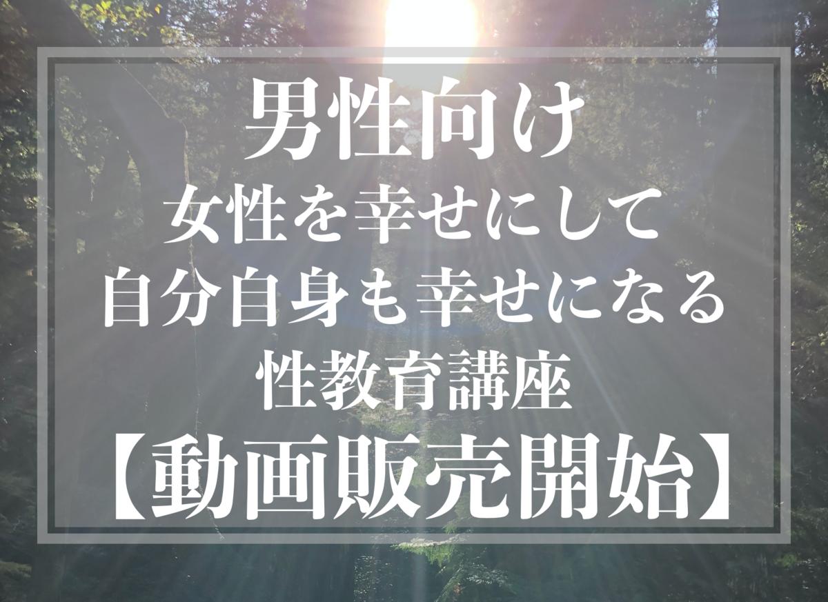 f:id:gen-ron:20200118012158p:plain