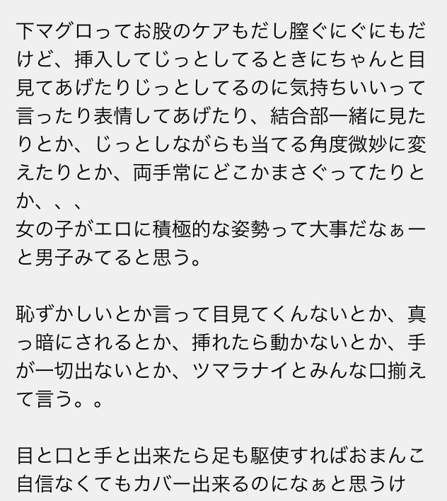 f:id:gen-ron:20200206221831p:plain