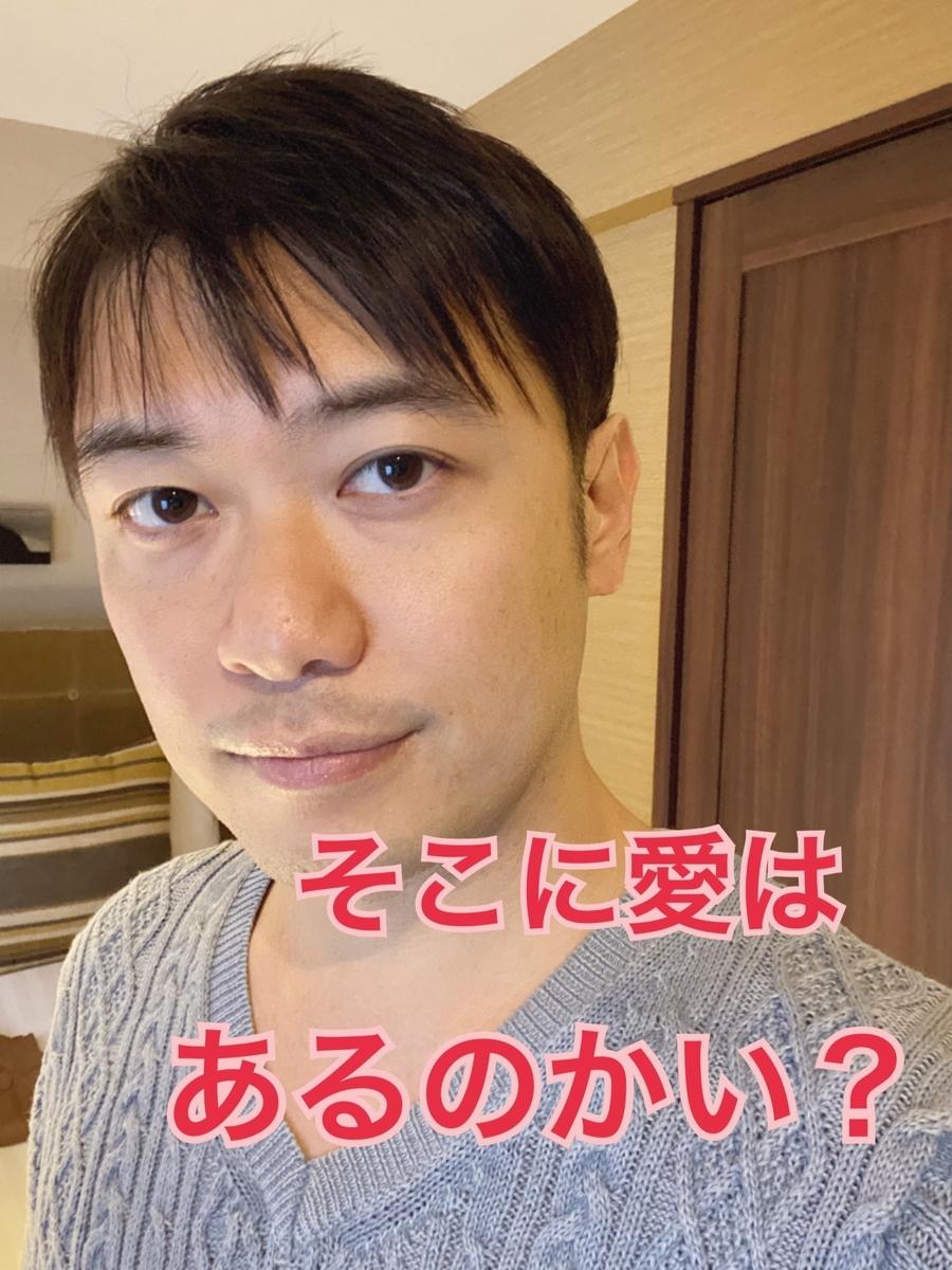 f:id:gen-ron:20200219234004j:plain