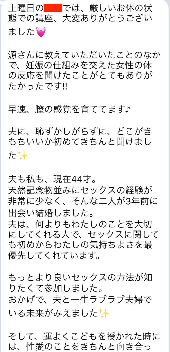 f:id:gen-ron:20200220163646j:plain