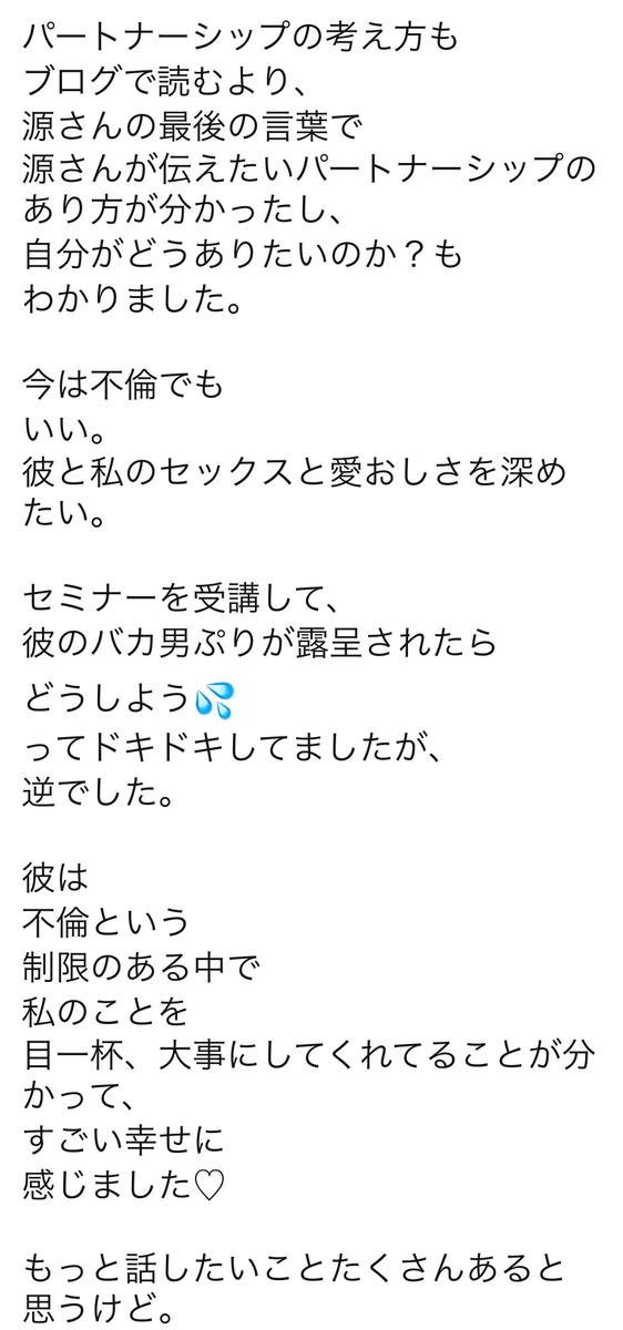 f:id:gen-ron:20200220164339j:plain