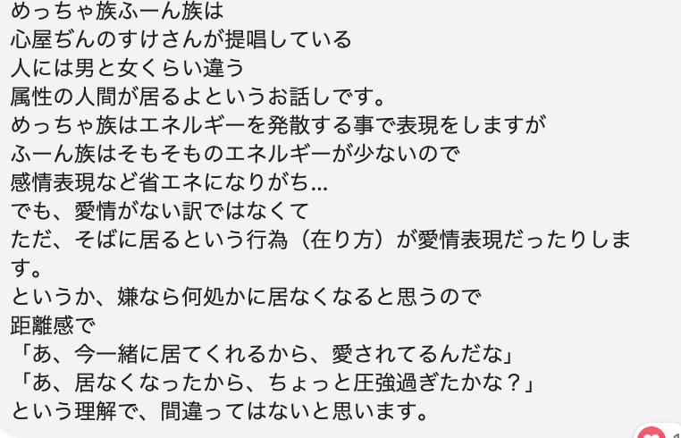 f:id:gen-ron:20200223235850p:plain