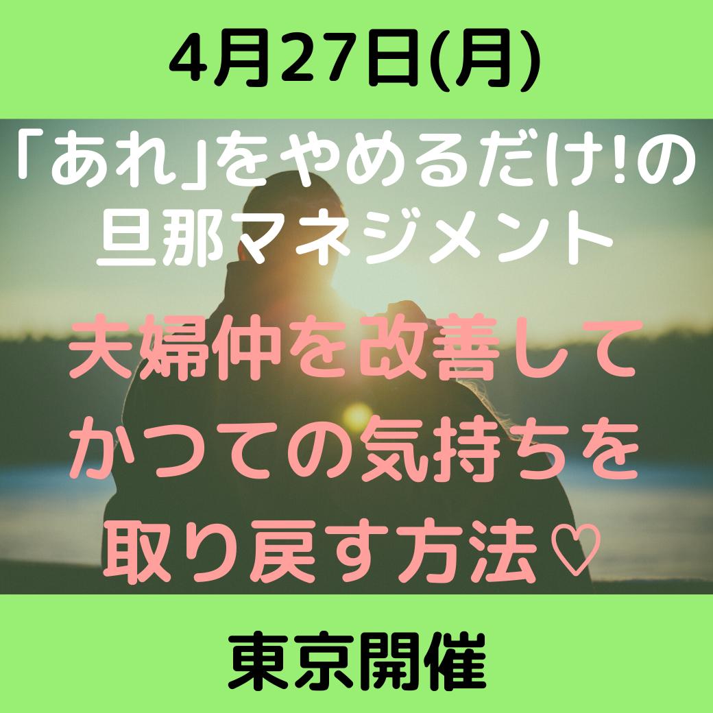 f:id:gen-ron:20200326025825p:plain