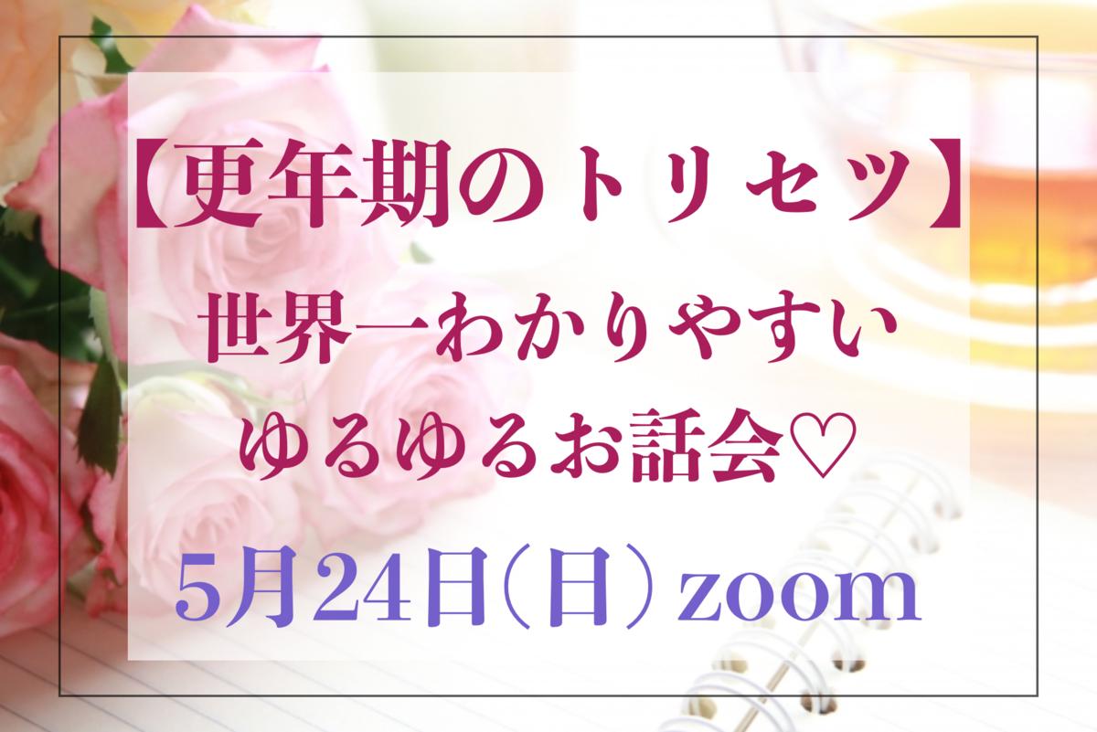 f:id:gen-ron:20200426162915p:plain