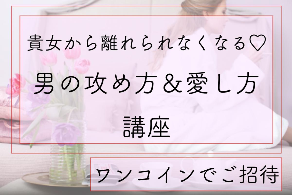 f:id:gen-ron:20200512163107p:plain