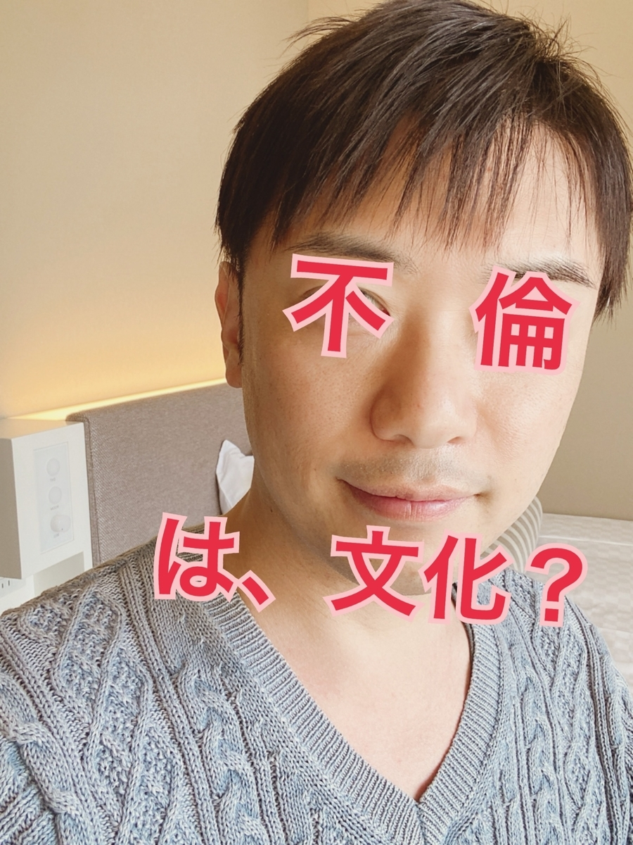 f:id:gen-ron:20200525171236j:plain