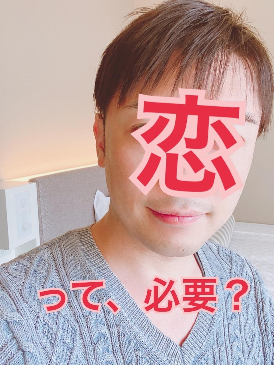 f:id:gen-ron:20200608014354j:plain