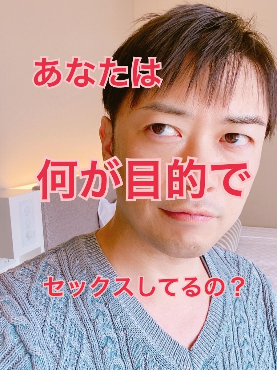 f:id:gen-ron:20200619175412j:plain
