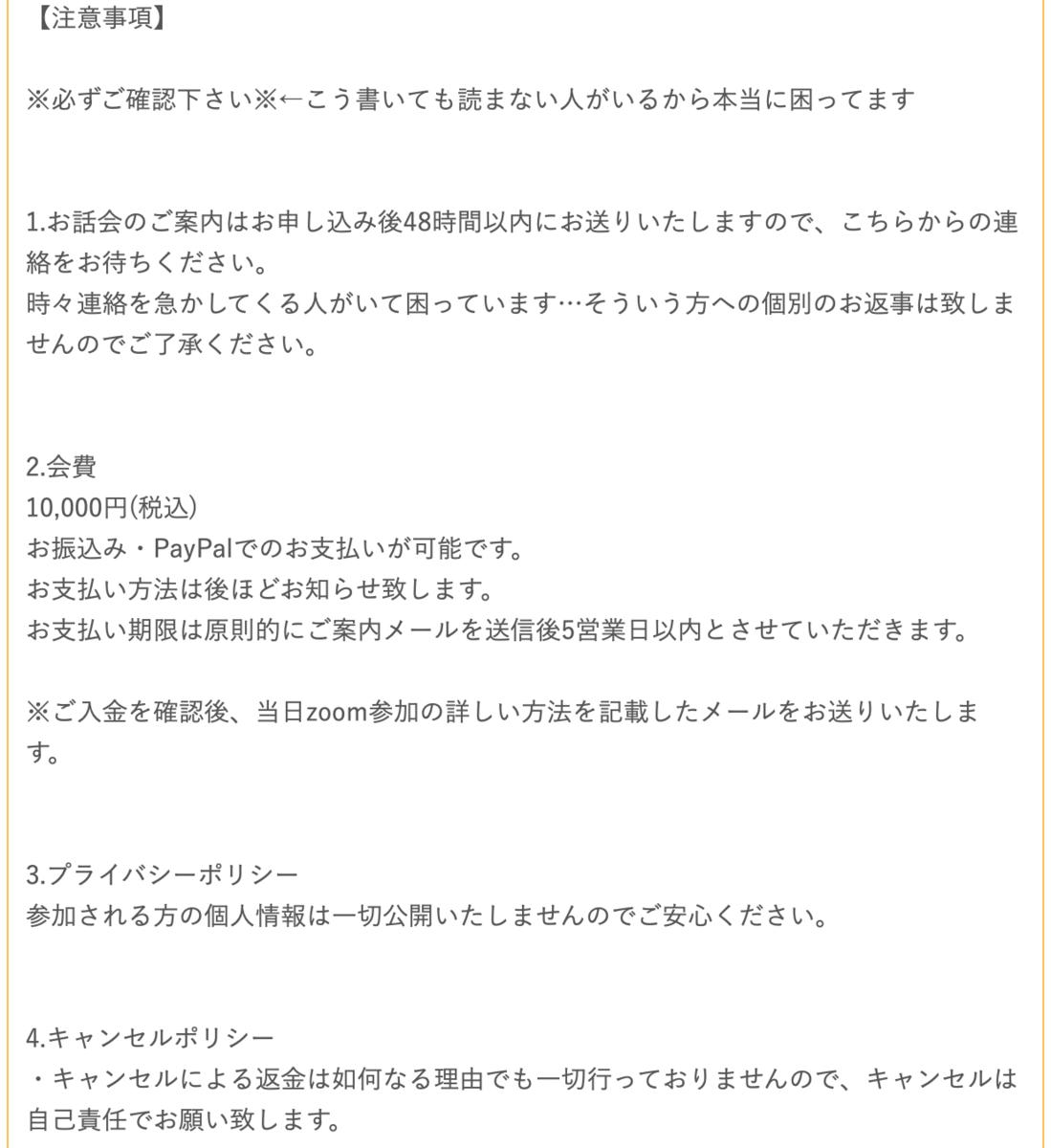 f:id:gen-ron:20200707161407p:plain